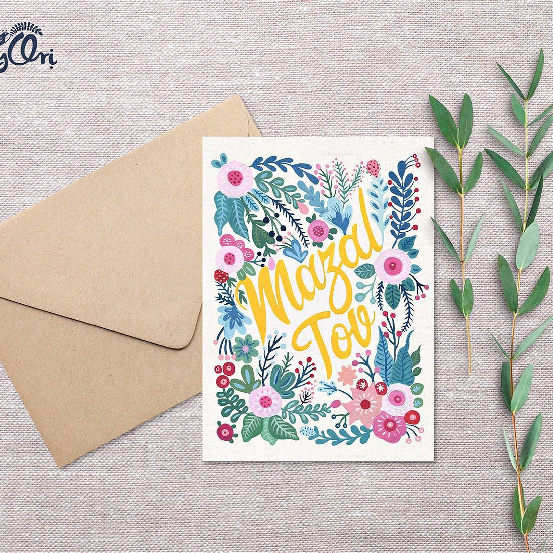 Mazal Tov White BG Greeting Card
