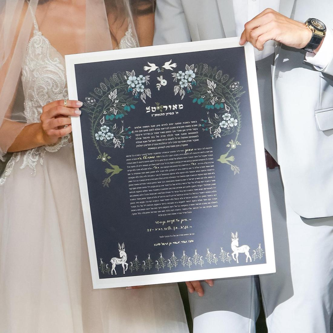 Passion Flower Ketubah