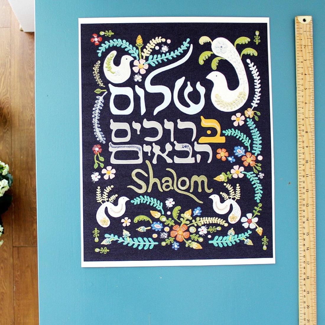 Shalom Welcome Home Print
